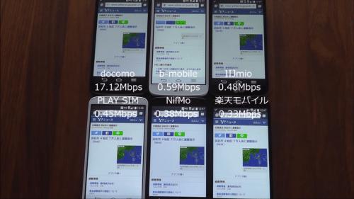 taikan2015.9.85.1