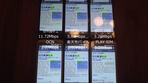 taikan2015.9.88.1