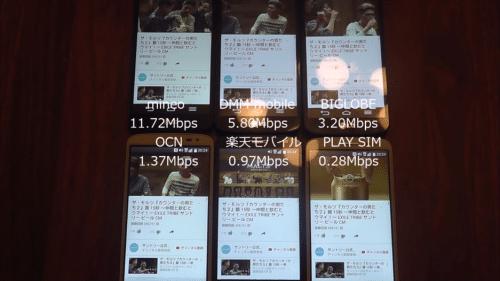 taikan2015.9.89.1
