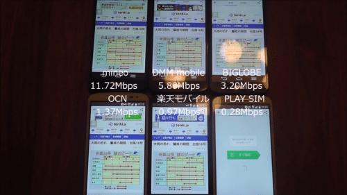 taikan2015.9.90.1