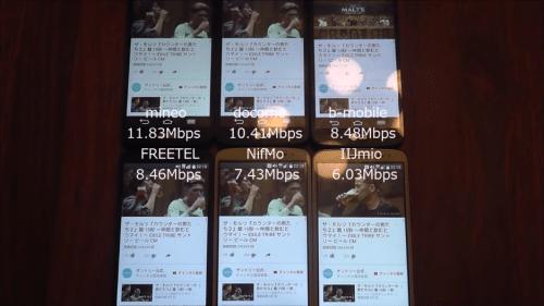 taikan2015.9.92