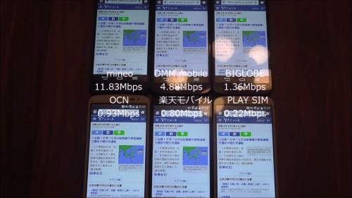 taikan2015.9.92.1