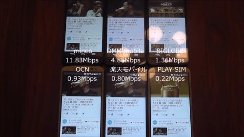taikan2015.9.93.1