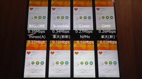 taikan2016-11-10-7-1