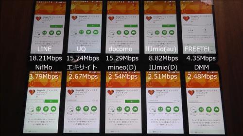 taikan2016-12-1-12