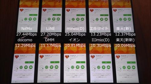 taikan2016-12-26-12