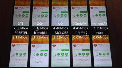 taikan2016-12-26-13-1