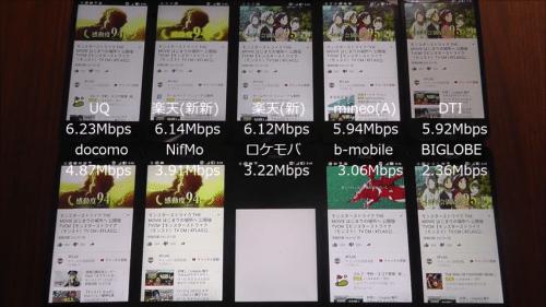 taikan2016-12-26-3-1