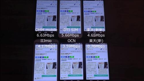 taikan2016.5.9.2.1