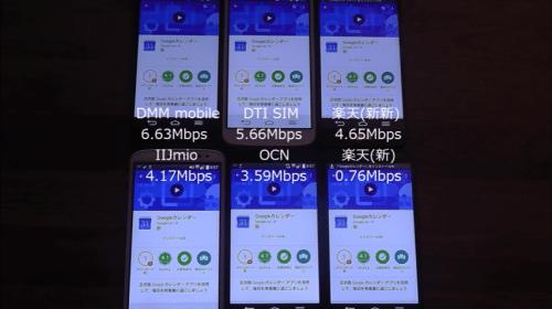 taikan2016.5.9.4.1