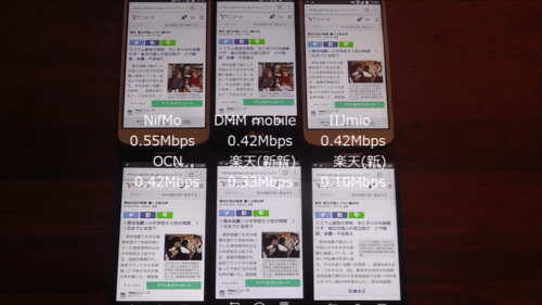 taikan2016.5.9.5.1