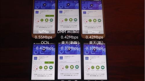taikan2016.5.9.7.1