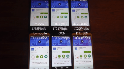 taikan2016.6.23.10.1