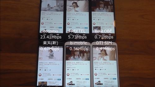 taikan2016.6.23.5