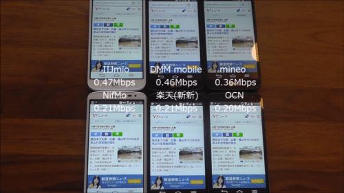 taikan2016.6.23.5.1