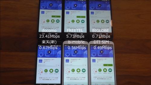 taikan2016.6.23.6