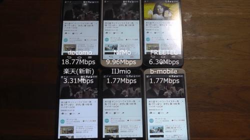 taikan2016.8.3.11