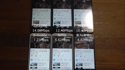 taikan2016.8.3.2