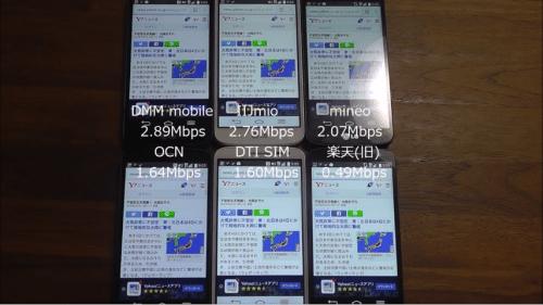 taikan2016.8.3.2.1