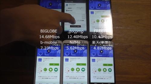 taikan2016.8.3.3