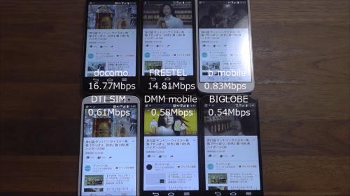taikan2016.8.3.5