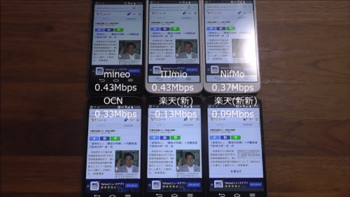 taikan2016.8.3.5.1