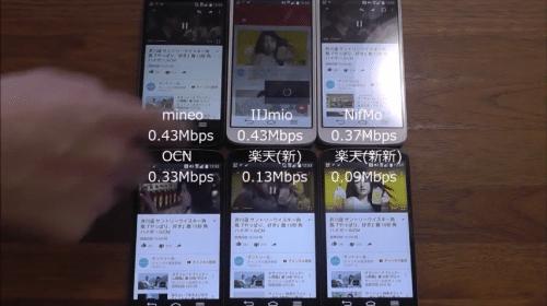 taikan2016.8.3.6.1