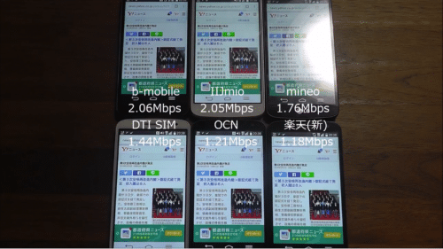 taikan2016.8.3.8.1