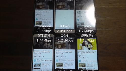 taikan2016.8.3.9.1