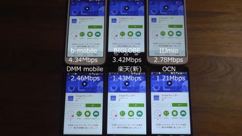 taikan2016.9.5.10.1