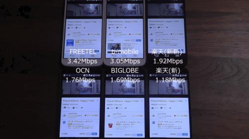 taikan2016.9.5.12.1