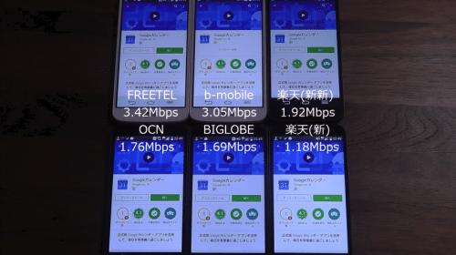 taikan2016.9.5.13.1