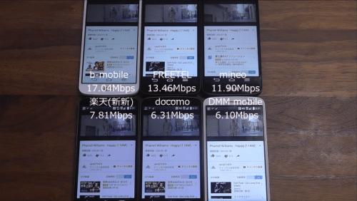 taikan2016.9.5.2