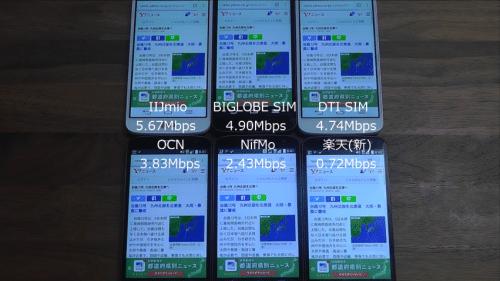taikan2016.9.5.2.1