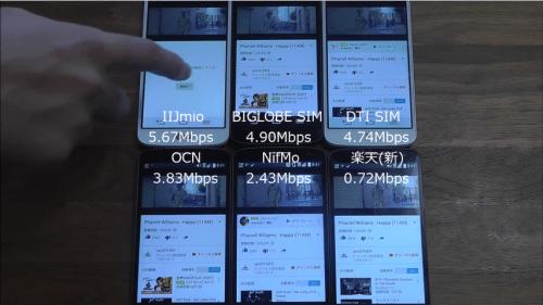 taikan2016.9.5.3.1