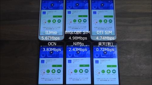taikan2016.9.5.4.1