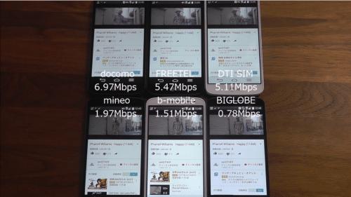 taikan2016.9.5.5