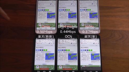 taikan2016.9.5.5.1
