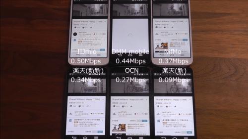 taikan2016.9.5.6.1