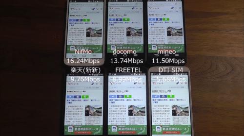 taikan2016.9.5.7