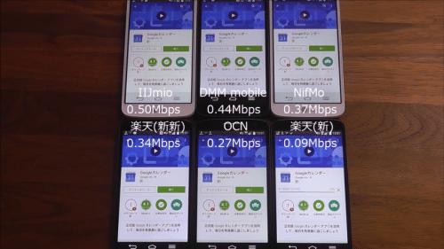 taikan2016.9.5.7.1