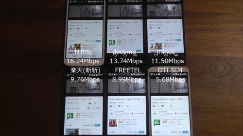 taikan2016.9.5.8