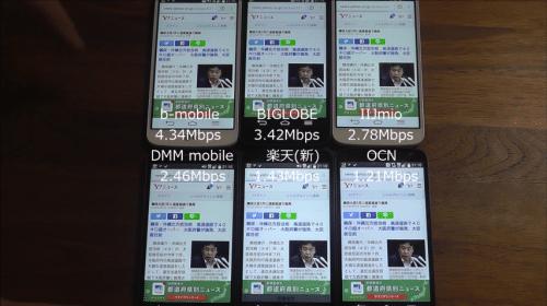 taikan2016.9.5.8.1
