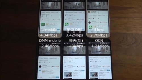 taikan2016.9.5.9.1