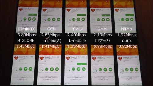 taikan2017.1.10.10.1