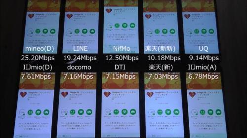 taikan2017.1.10.12