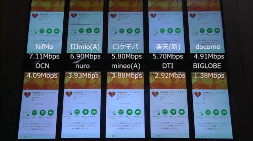 taikan2017.1.10.4.1