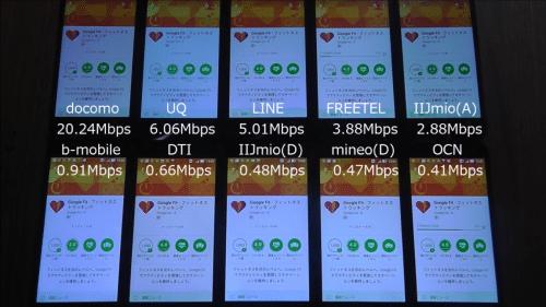 taikan2017.1.10.6