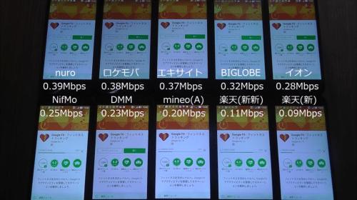 taikan2017.1.10.7.1