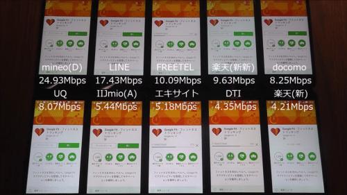 taikan2017.1.10.9